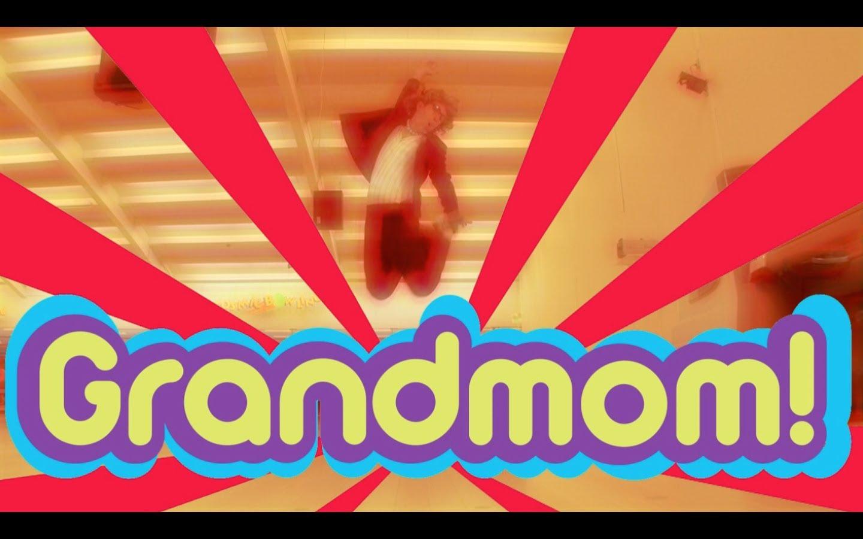 Grandmom's House | Recess Monkey
